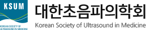 대한초음파의학회 Korean Society of Ultrasound in Medicine